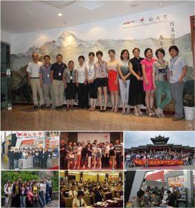 jinghong hardware team