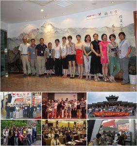 jinghong-hardware-team