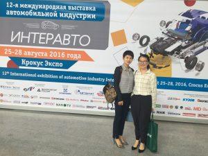 Colleagues in Interauto Russia