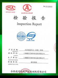 certificate-c
